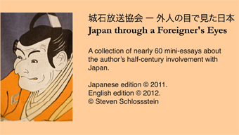 Japan through a Foreigner's Eyes